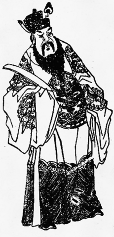 File:Dong Zhuo Illustration.png