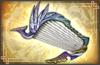 Harp - 5th Weapon (DW7)