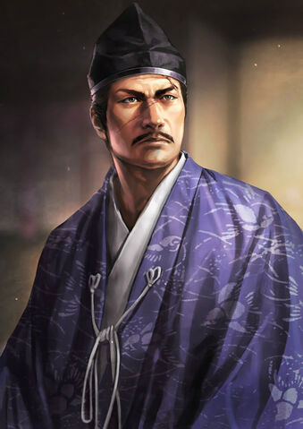 File:Ujiyasu Hojo (NAS).jpg