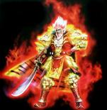 Sun Jian Concept (DWSF)