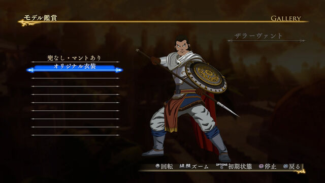 File:Zaravant Original Costume (AWL DLC).jpg