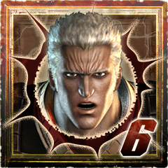File:Fist of the North Star Trophy 33.png