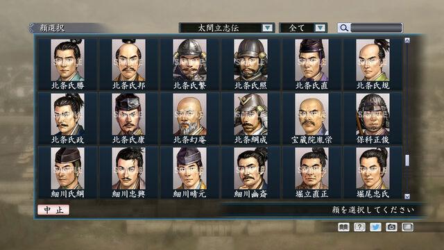 File:Portrait Set 141 (ROTKT DLC).jpg