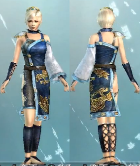 File:DW6E Female Outfit 13.PNG