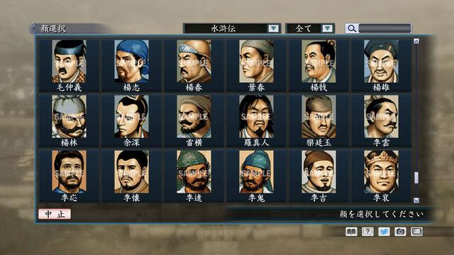 File:Portrait Set 71 (ROTKT DLC).jpg