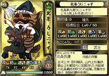 Ujiyasu2-nobunyagayabou