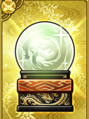 File:Almighty Orb (GT).png