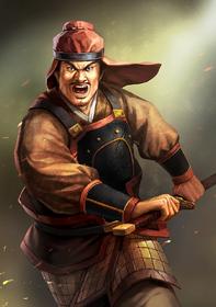 Yu Mi (ROTK13PUK)