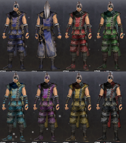 File:DW7E Male Costume 11.png