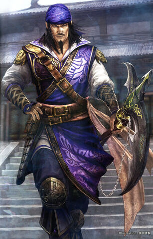 File:Jia Xu 15th Anniversary Artwork (DWEKD).jpg