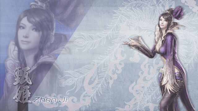 File:ZhenJi-DW7XL-WallpaperDLC.jpg