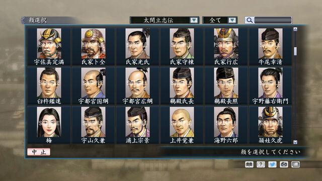 File:Portrait Set 109 (ROTKT DLC).jpg