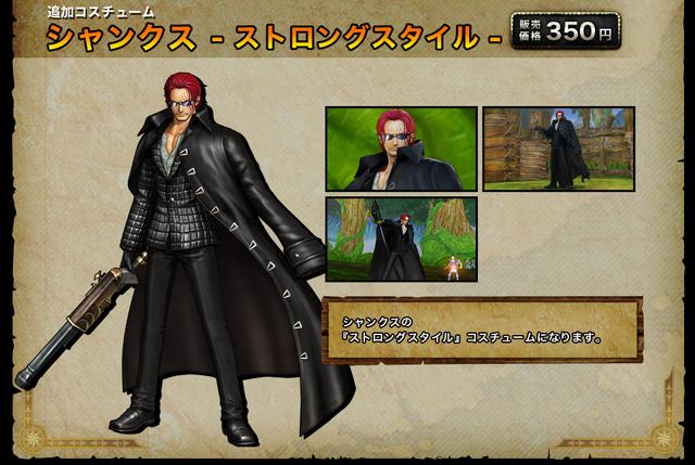 File:Shanks Costume (OP3 DLC).png