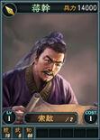 Jianggan-online-rotk12