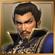 Dynasty Warriors 6 - Empires Trophy 13