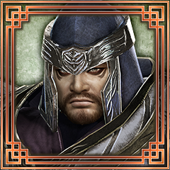 File:Dynasty Warriors 7 Trophy 47.png