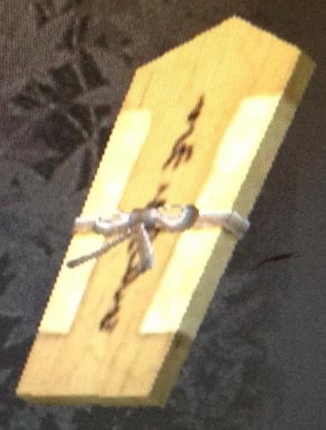 File:Kujaku Myo-o Talisman (Kessen III).png