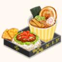 File:Yellow Combo Box (TMR).png