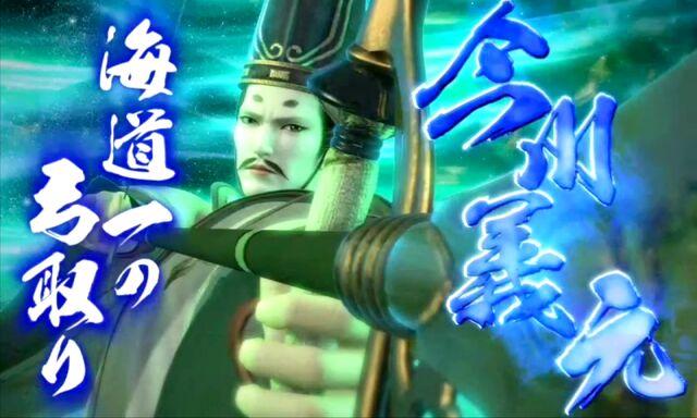File:Yoshimoto-sengokuarashi.jpg