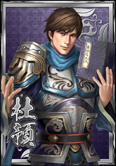 Du Yu (DWB)