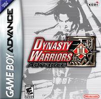 Dynasty Warriors Advance Case
