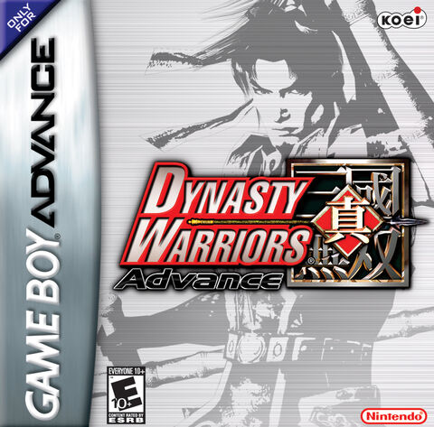 Archivo:Dynasty Warriors Advance Case.jpg