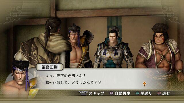 File:Bonus Stage 5 (SW4II DLC).jpg