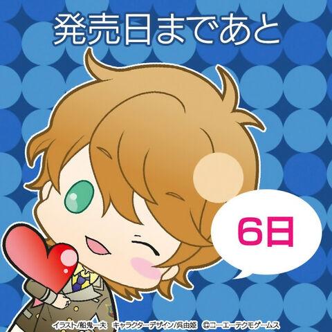 File:Corda4-countdown-daichi.jpg