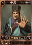 Xinpi-online-rotk12