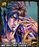 Nobunaga-100manninnobuambit-ikusanoko