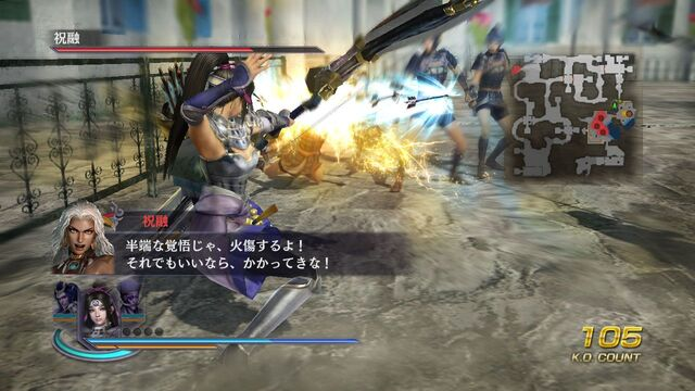 File:Warriors Orochi 3 - Scenario Set 21 Screenshot 2.jpg