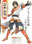 Yukimura-pokenobu