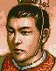 Emperor Xian (ROTK5)