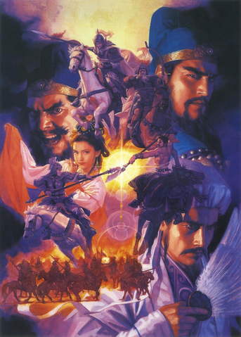 File:ROTK8 Cover.png