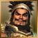 Dynasty Warriors 6 - Empires Trophy 21