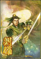 Liu Bei 2 (DWB)
