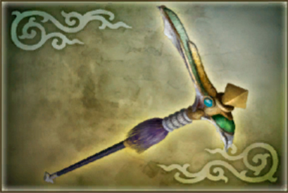 File:Yueying-dw5weapon3.jpg