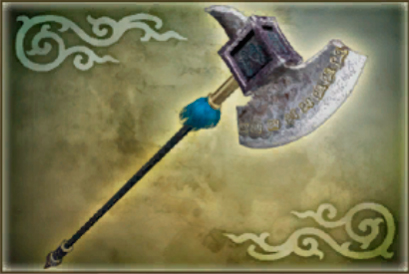 File:Xuhuang-dw5weapon3.jpg