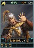 Caobao-online-rotk12
