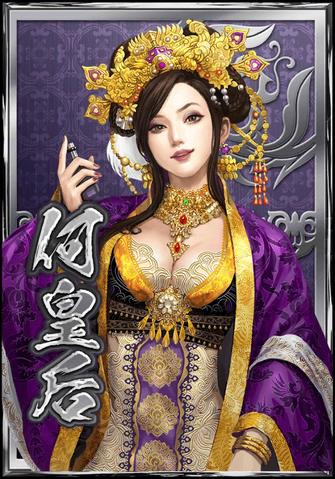File:Empress He (DWB).png