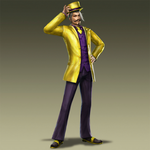 File:YuanShao-dw7-dlc-School of Other.PNG