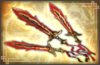 Flying Swords - 5th Weapon (DW7)