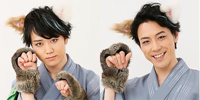 File:Nobuyuki Sanada Stage Production (SC).png