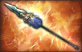 File:4-Star Weapon - Rising Dragon.png