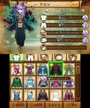 My Fairy Zant Set (HWL DLC)