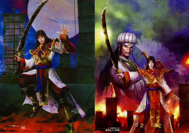 File:Dynasty Warriors 4 Artwork - Zhou Yu.jpg