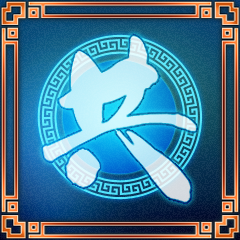 File:Dynasty Warriors Next Trophy 39.png