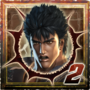 Fist of the North Star Trophy 30