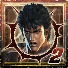 File:Fist of the North Star Trophy 30.png