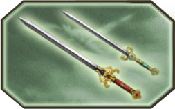 File:Liubei-dw6weapon1.jpg